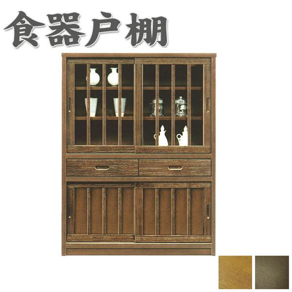 和風 食器棚 幅90cm 高さ120cm うずくり 完成品 日本製 ライトブラウン/ブラウン