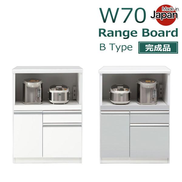 レンジ台 キッチン収納 家電ボード 幅70cm ハイグロスシート 完成品 日本製 シルバー/ホワイト