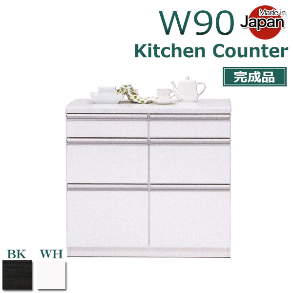 ookawakagu: Kitchen countertop kitchen storage cubicle 90 ...