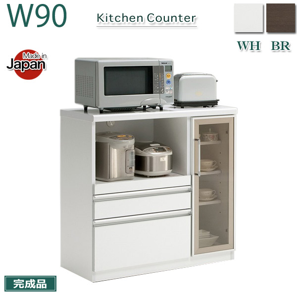 Range Units 90 Range Board Kitchen Counter Microwave Stand Kitchen Storage  Kitchen Board White Brown White High Gloss Completed Domestic Made In Japan  ...