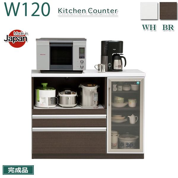 レンジ台 キッチン収納 家電ボード 幅120cm ハイグロスシート 完成品 日本製 ブラウン/ホワイト