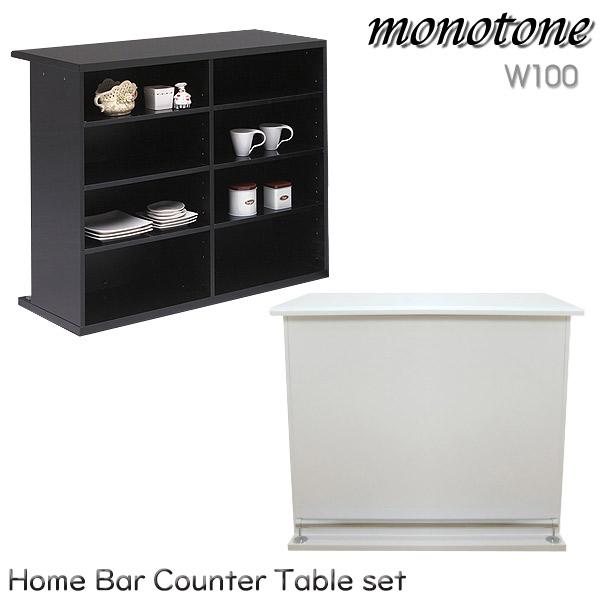 バーカウンター カウンターテーブル 幅100cm MDF ハイグロス エナメル塗装 ブラック/ホワイト