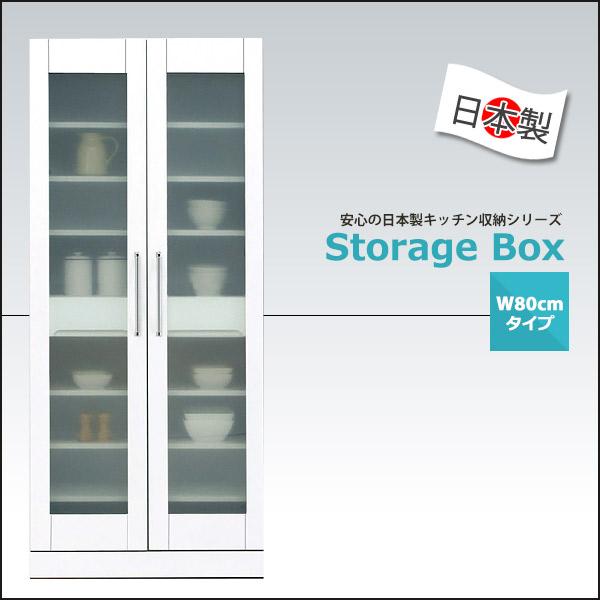 食器棚 キッチンボード 幅80cm エナメル塗装 完成品 日本製 ホワイト