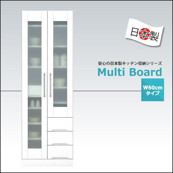 食器棚 キッチンボード 幅60cm エナメル塗装 完成品 日本製 ホワイト