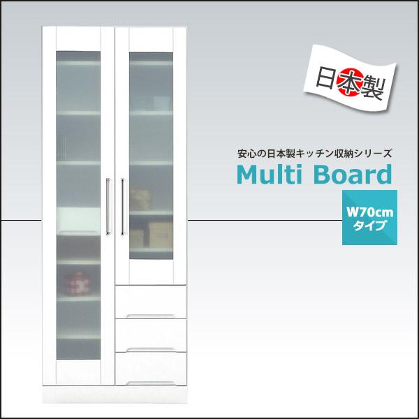 食器棚 キッチンボード 幅70cm エナメル塗装 完成品 日本製 ホワイト