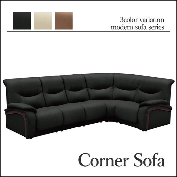 コーナーソファ 5点セット SPU/PVC素材 ハイバック 完成品 ブラック/ブラウン/ベージュ