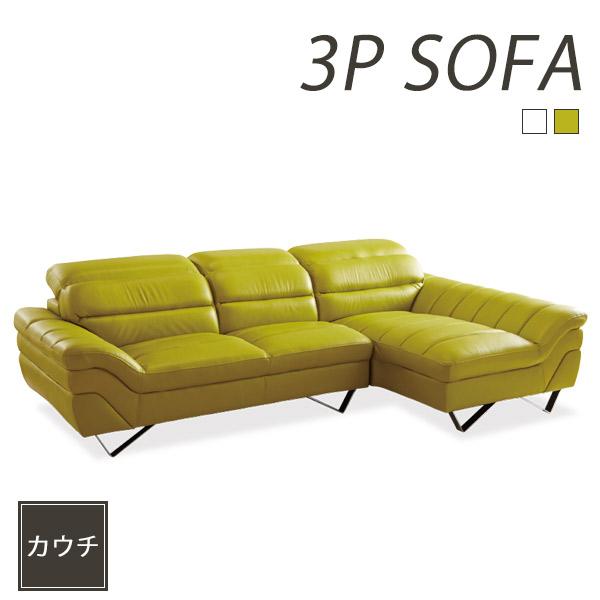 ソファ 3人掛け ソファセット カウチソファ 幅269cm 本革 グリーン/ホワイト