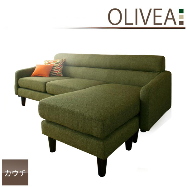 Corner Couch Sofa Three Seat Stool Ottoman Softs I Legs Put Scandinavian Ikea Fabric Leg Cullimore Oliver