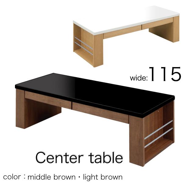 センターテーブル おしゃれ リビングテーブル モダン コーヒーテーブル 幅115cm テーブル 収納付き 収納 おしゃれなセンターテーブル 引き出し ローテーブル ウォールナット タモ 収納付きセンターテーブル 北欧 マガジンラック table シック 高級感 送料無