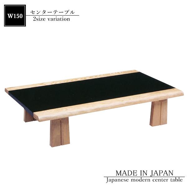 Ookawakagu Low Low Table Width 150 Cm 150 Center Table Japanese