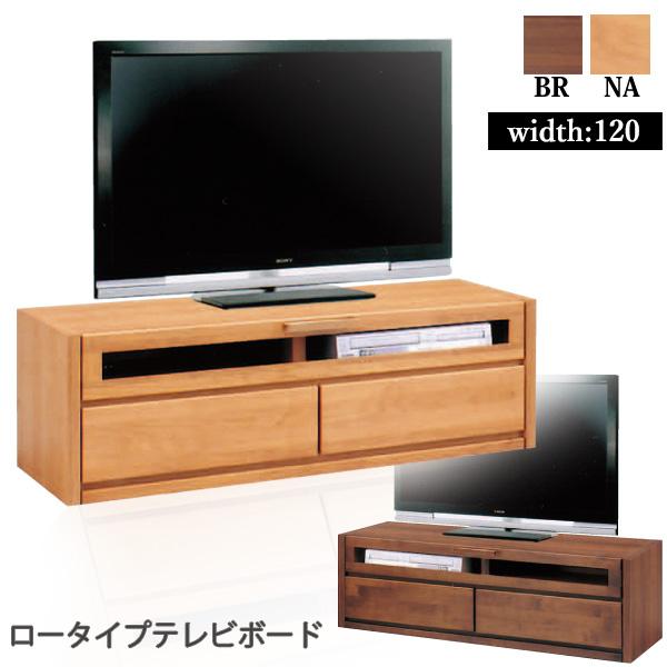 テレビ台 テレビボード ローボード 幅120cm 高さ40cm アルダー材 日本製 完成品 ブラウン/ナチュラル