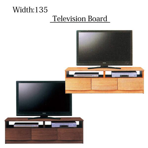 テレビ台 テレビボード ローボード 幅134cm 高さ41cm アルダー 完成品 日本製 ブラウン/ナチュラル