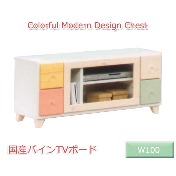 テレビ台 テレビボード ローボード 幅101cm 高さ39.5cm パイン材 日本製 パステルカラー