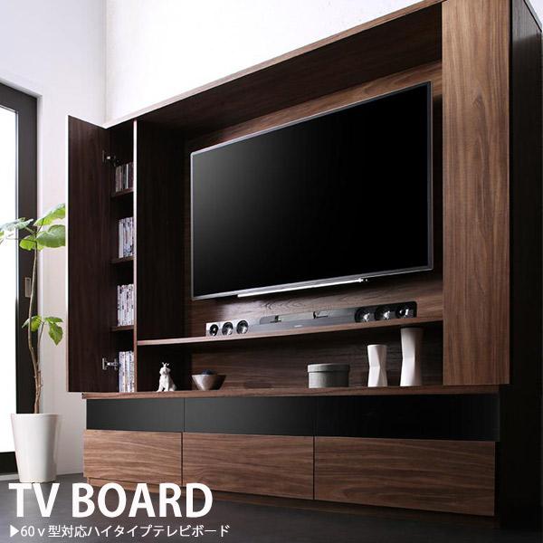 テレビ台 テレビボード ハイタイプ 壁掛け機能付き 幅180cm 高さ160cm 強化ガラス 組立品 ウォルナットブラウン