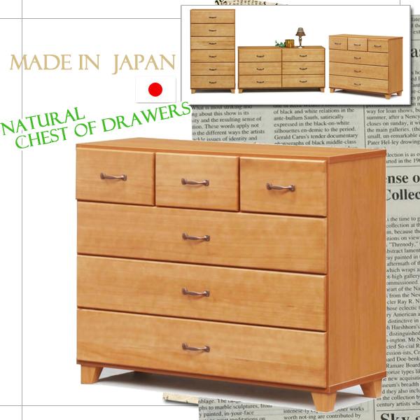 ナチュラル幅90 ローチェスト 整理タンス 箪笥 たんす かわいい おしゃれ 北欧 家具 桐タンス 収納 日本製 完成品 木製 人気 国産