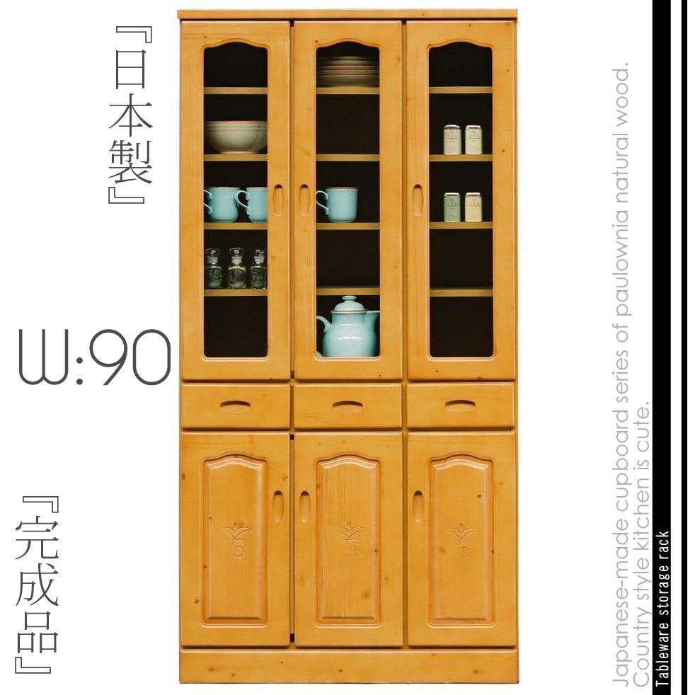 幅90cm食器棚 カップボード カントリー調 キッチン収納 完成品 日本製 収納 ダイニング収納 木製 開き戸タイプ 引出収納 開き扉