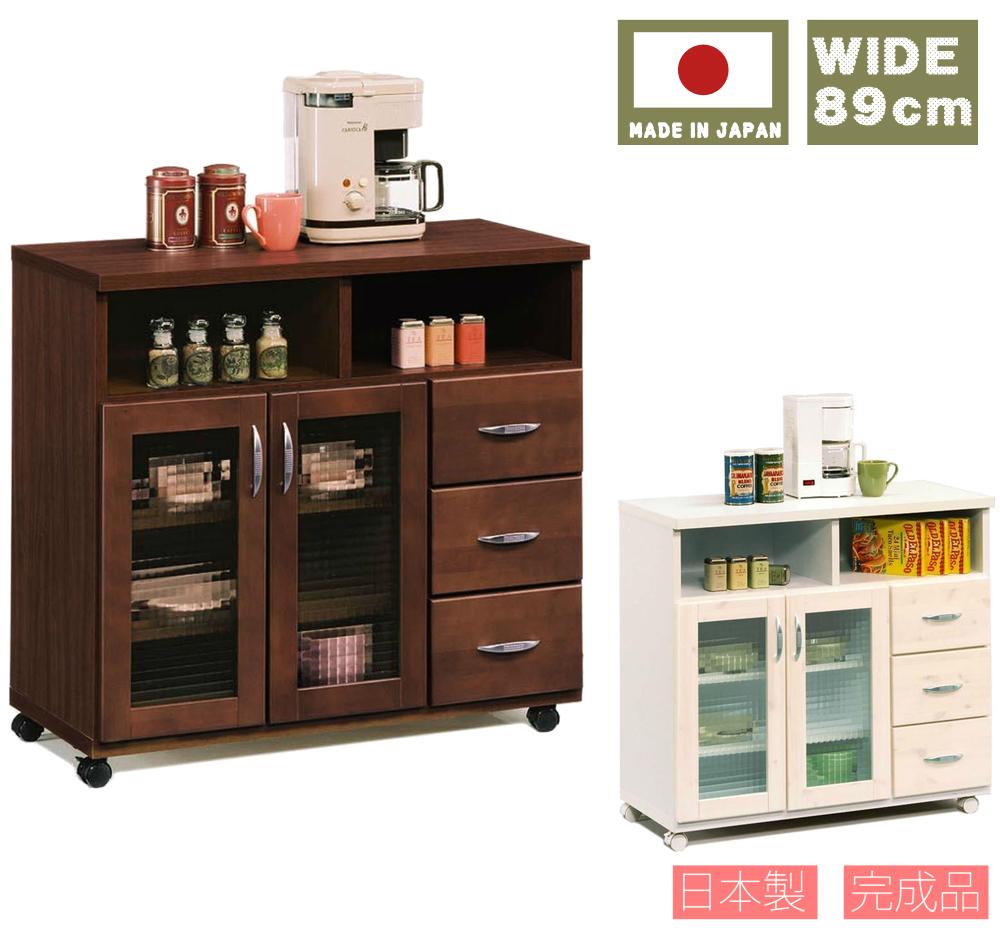 幅90cmキッチンカウンター 日本製 完成品 大川家具 食器棚 キッチン 収納 キッチンワゴン キッチンラック カウンター下収納