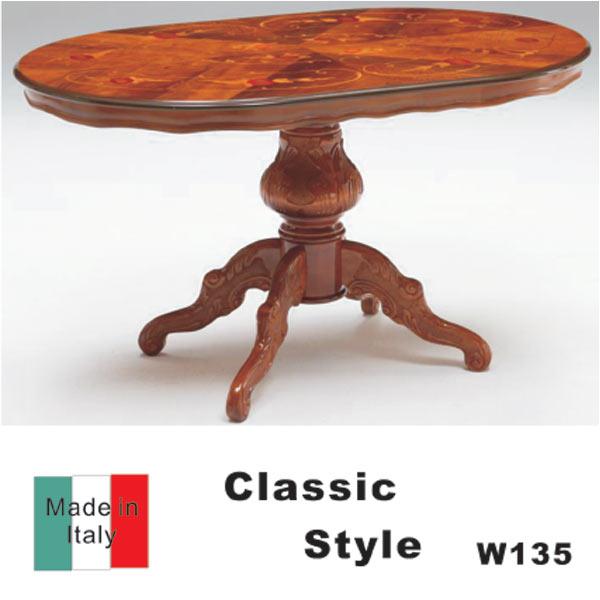ダイニングテーブル センターテーブル 天然木 北欧 クラッシック 象嵌 幅135