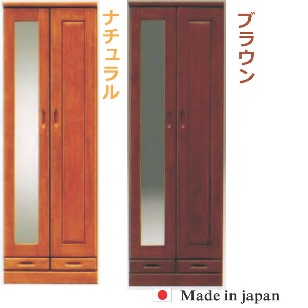 下駄箱 シューズボックス 姿見付 幅60cm 完成品 北欧 靴箱 玄関収納 ハイタイプ ミラー 日本製 送料無料