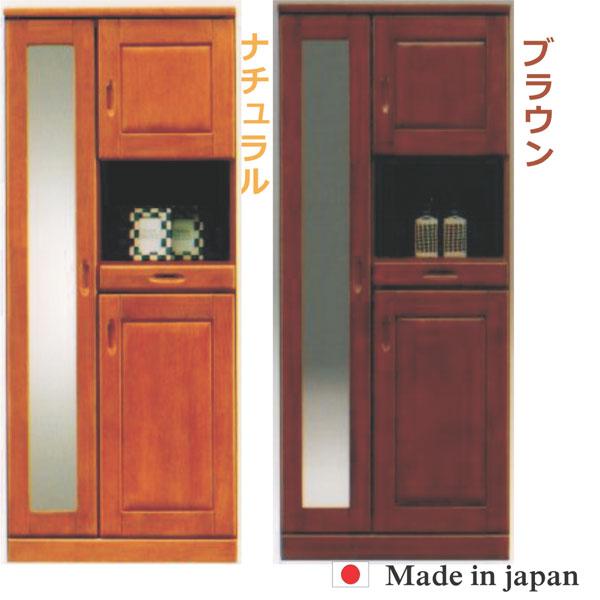 下駄箱 シューズボックス 幅75cm 完成品 北欧 靴箱 玄関収納 姿見付 ハイタイプ ミラー 日本製 送料無料