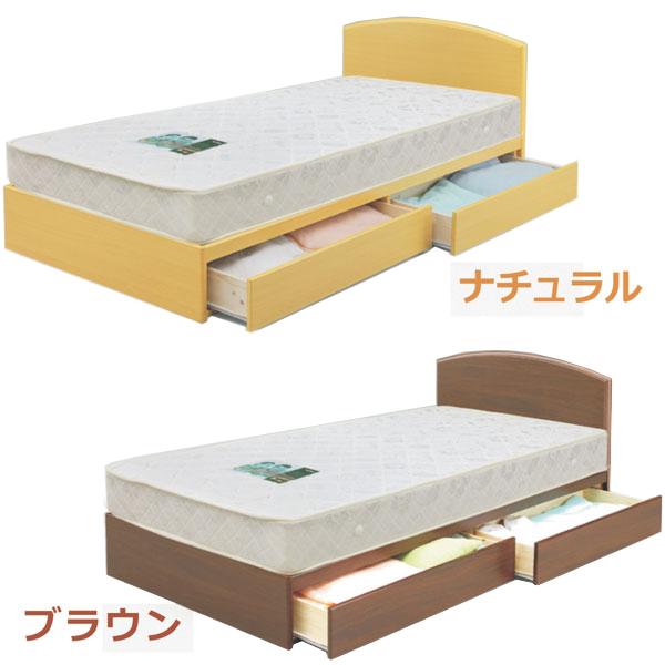 ベッド フレームのみ シングルベッド 収納付 引き出し付 シンプル モダン ベーシック カジュアル 選べる2色 ブラウン ナチュラル ローベッド ワンルーム 一人暮らし 新生活 1K