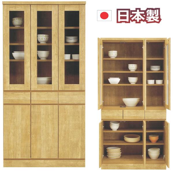 ookawakaguzanmai | Rakuten Global Market: Kitchen cabinets range ...
