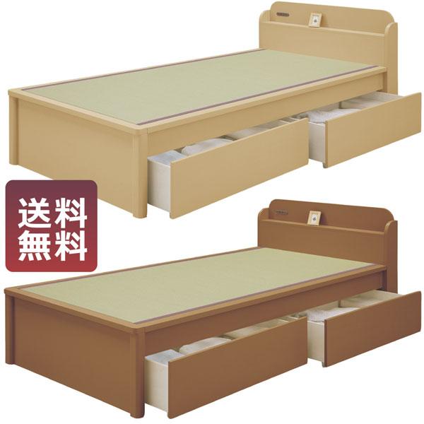 畳ベッド シングルベッド 木製 引き出し付き 和モダン 和紙タタミ タモ突板 Wコンセント付 キャスター付き引出 収納 棚付 ブラウン ナチュラル Sタタミベッド シンプル ベッドフレーム 2色 和風