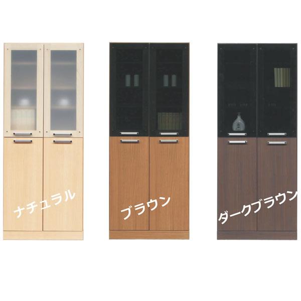 食器棚 キッチン収納 北欧 幅74cm シンプル モダン 壁面家具 日本製 送料無料