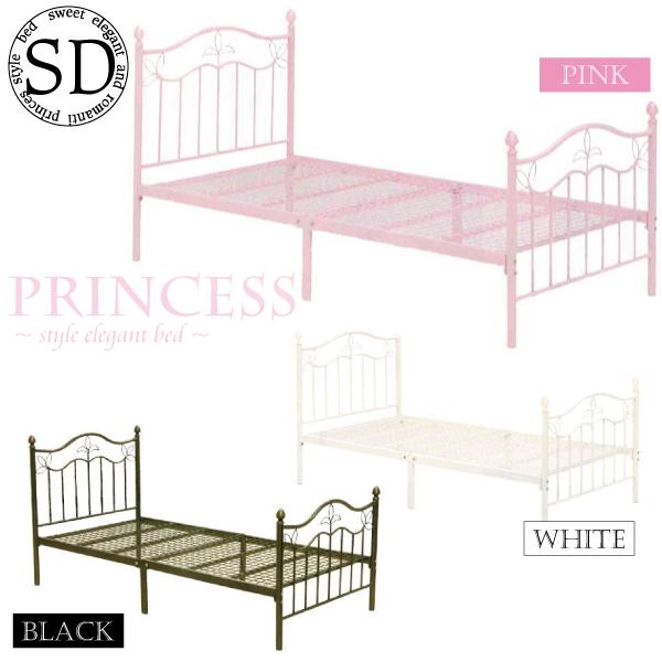 セミダブルベッド パイプベッド 姫系 ベッド プリンセスベッド 姫様 ピンク 白 黒 ブラック ロマンチック エレガント ホワイト 女の子 女子 お姫様ベッド ロココ フレーム 金属製 北欧 モダン スチール 3色対応