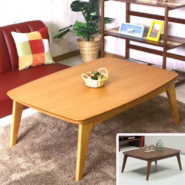 こたつ テーブル 長方形 幅105cm 北欧 カフェ コタツのみ カジュアル