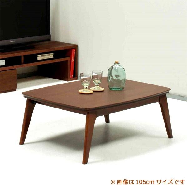 こたつ テーブル 幅120cm 長方形 北欧 カフェ コタツのみ カジュアル