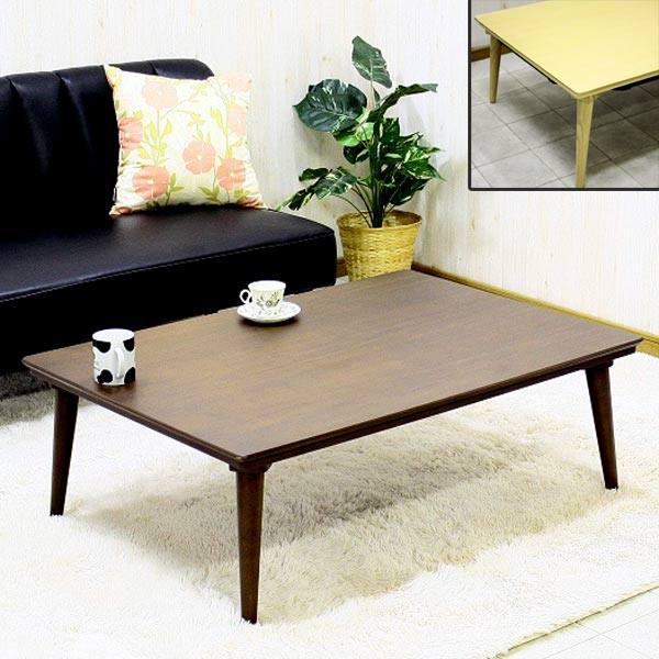こたつ テーブル 北欧 長方形コタツ 幅105cm コタツのみ ミッドセンチュリー