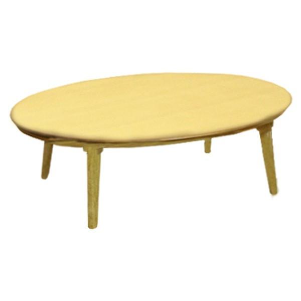 こたつ 楕円テーブル オーバル 幅105cm 北欧モダン コタツのみ