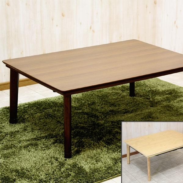 コタツ テーブル 長方形こたつ 長方形 幅105cm 北欧風こたつ カフェ