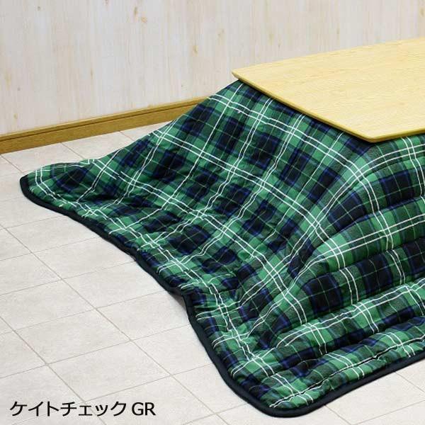 こたつ布団 長方形 掛け布団 幅150cm用 薄い 日本製