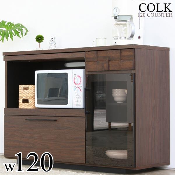 レンジボード キッチン収納 レンジ台 食器棚 120 レンジカウンター