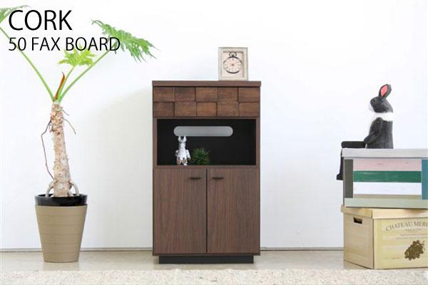 電話台 ファックス台 FAX台 キャビネット ( 北欧 モダン) ミッドセンチュリー 木製 CORK 50FAXボード
