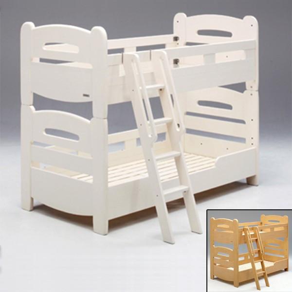 二段ベッド 2段ベッド すのこ 木製 階段付き 高さ調節 耐震サポートバー付きはしご 分割可 プリント化粧繊維板 選べる2色 ホワイト ナチュラル シンプル モダン ベーシック 北欧 子供部屋 ウレタン樹脂塗装