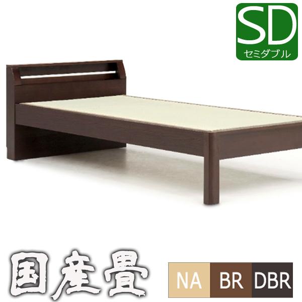 畳ベッド セミダブル 国産畳 宮付き ベッドフレーム すのこ コンセント付き 和風モダン
