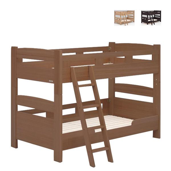 2段ベッド 二段ベッド 木製 すのこタイプ 分割可 タモ無垢材 タモ突板 選べる3色 ブラウン ナチュラル ダークブラウン ウレタン樹脂塗装 シンプルモダン 北欧 ベーシック 子供部屋