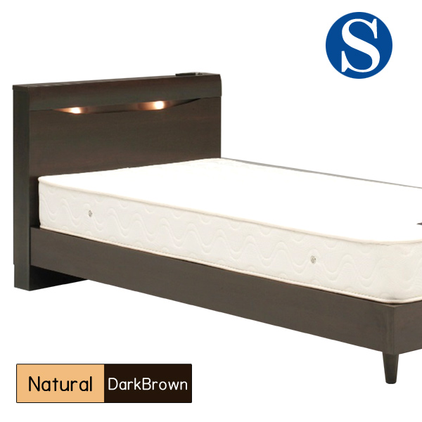 シングルベッド ロータイプ ベッドフレーム 照明付き 北欧モダン