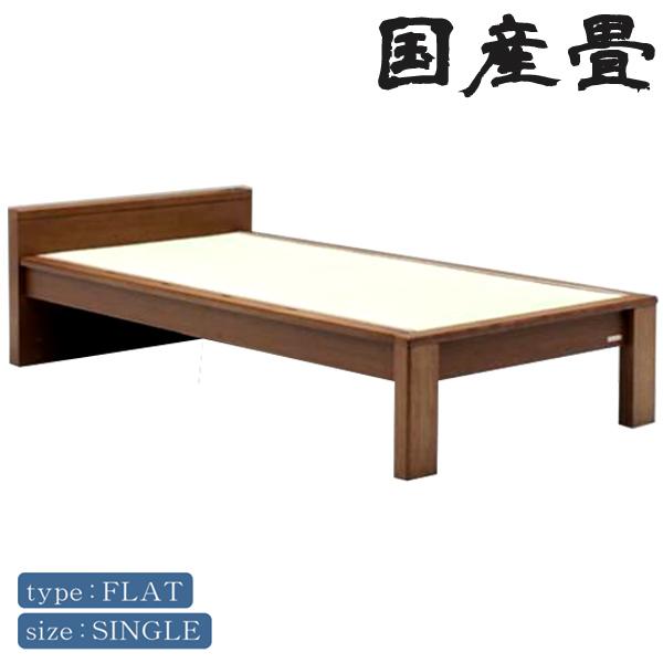 畳ベッド シングル 国産畳 2段階高さ調節 ベッドフレームのみ 和風モダン コンセント付き