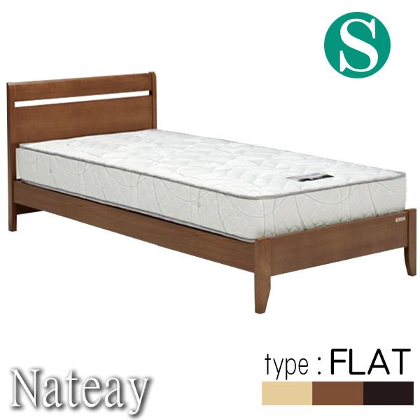 シングルベッド すのこベッド 3段階高さ調節 ベッドフレームのみ 北欧