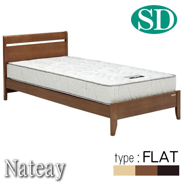 セミダブルベッド すのこベッド 3段階高さ調節 ベッドフレームのみ 北欧
