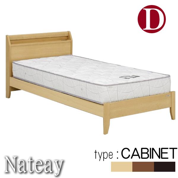 ダブルベッド すのこベッド 3段階高さ調節 ベッドフレームのみ 北欧 棚付き コンセント付き