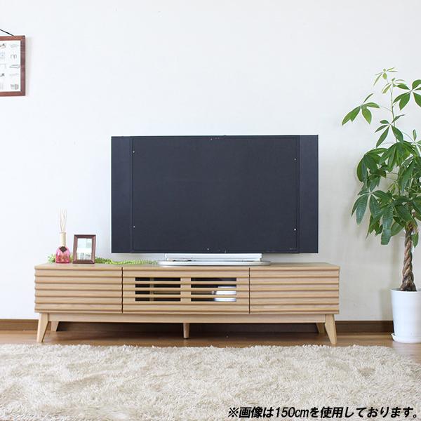 テレビ台 ローボード テレビボード 幅150cm 高さ38cm お掃除ロボット対応 選べる2色 ナチュラル ブラウン 木製 リビング収納 北欧風 シンプルでおしゃれなデザイン