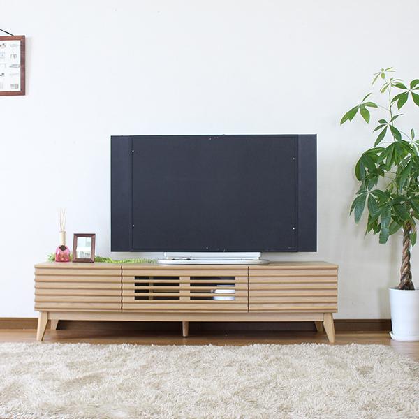 テレビ台 ローボード テレビボード 幅175cm お掃除ロボット対応 選べる2色 ナチュラル ブラウン 木製 リビング収納 北欧風 シンプルでおしゃれなデザイン