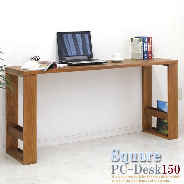 デスク 机 ワークデスク 幅150cm 北欧 PCデスク