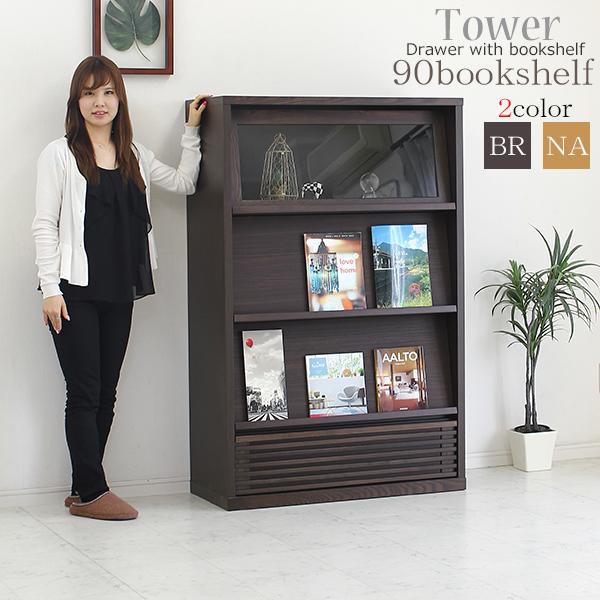 シェルフ 本棚 おしゃれ ブックスタンド 書棚 リビング 90 木製