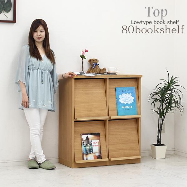 シェルフ 本棚 おしゃれ ブックスタンド 収納 ラック 書棚 リビング 80 木製